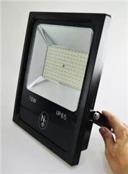 PROYECTOR LED 70W-CALIDO 2700K IP65