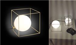 LAMPARA DE MESA   BOX OPAL/COBRE